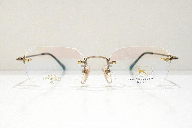 KEN COLLECTION(ケンコレクション)KC-272 col.5メガネフレーム新品形状記憶紳士ビジネスめがね眼鏡サングラス