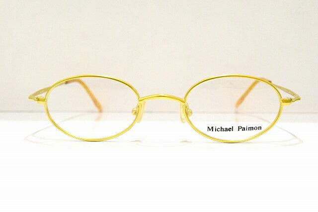 Michael Paimon(ミカエルパイモン)M-5507 col.2メガネフレーム新品めがね眼鏡サングラス日本製彫金ブランド