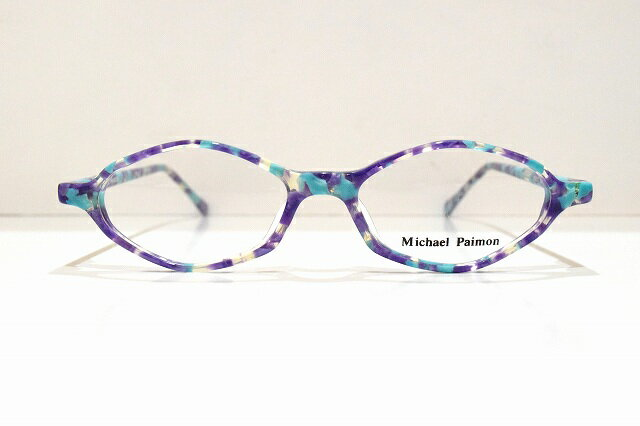Michael Paimon(ミカエルパイモン)M 8011 col.5ヴィンテージメガネフレーム新品めがね眼鏡サングラスかわいい