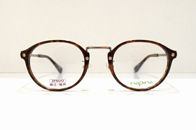 napina(ナピナ)NA-3210 col.DAメガネフレーム新品めがね眼鏡サングラスクラシックメンズレディースかわいいおしゃれ日本製