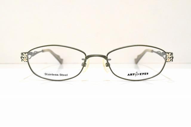 ART for EYES(アートフォーアイズ)AE-111 col.30メガネフレーム新品めがね眼鏡サングラスデコレーション婦人用レディース