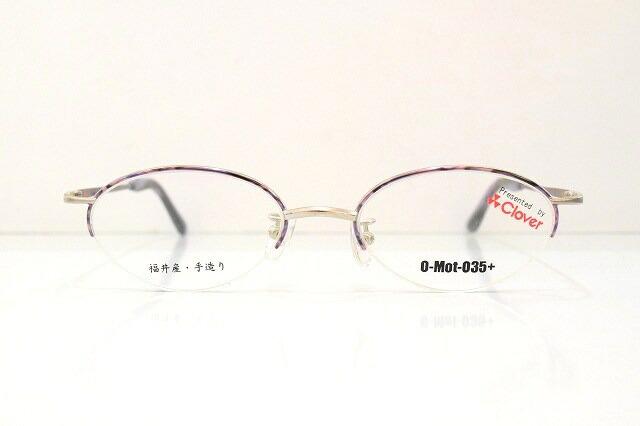 Clover(クローバー)O-Mot-035+ヴィンテージメガネフレーム新品めがね眼鏡サングラス職人手作りサンプラチナ鯖江