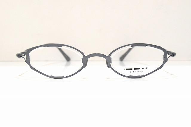 DOX 201 col.BLUヴィンテージメガネフレーム新品めがね眼鏡サングラス軽量軽い近未来メンズレディース日本製ブランド