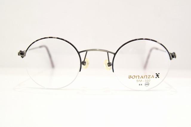 BONANZA(ボナンザ)BM-332 col.5ヴィンテージメガネフレーム新品めがね眼鏡サングラスラウンド丸型クラシック七宝
