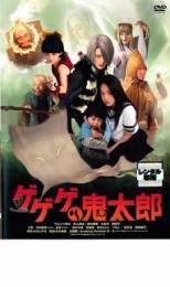 【中古】DVD▼ゲゲゲの鬼太郎▽レンタル落ち