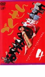 【中古】DVD▼ごくせん 4▽レンタル落ち【テレビドラマ】