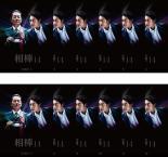 全巻セット【送料無料】【中古】DVD▼相棒 season14 シーズン(12枚セット)第1話~第20話 最終▽レンタル落ち【テレビドラマ】