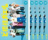 全巻セット【送料無料】【中古】DVD▼ど根性ガエル(5枚セット)第1話~第10話 最終▽レンタル落ち