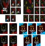 全巻セット【送料無料】【中古 激闘編】DVD▼必殺仕事人V(25枚セット)V 全7巻 + + 激闘編 全9巻 全9巻 + 旋風編 全4巻 + 風雲竜虎編 全5巻▽レンタル落ち【時代劇】, Lace Ladies 【レースレディース】:b26240a4 --- sunward.msk.ru