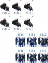 全巻セット【送料無料】【中古】DVD▼HERO(12枚セット)2001年版 全6巻 + 2014年版 全6巻▽レンタル落ち【テレビドラマ】