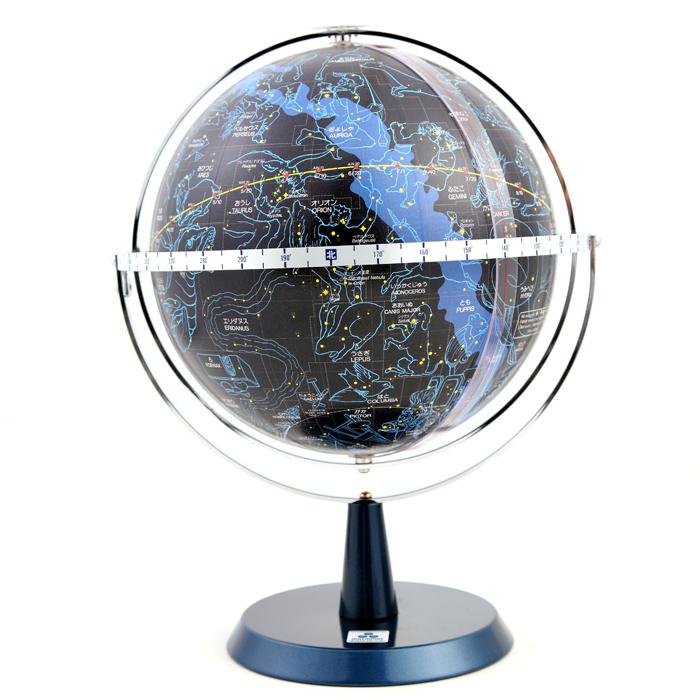 【送料無料】 WATANABE 渡辺教具製作所 天球儀 小型天球儀 WX-2 和文・欧文併記 (No.2110) 【正規品】
