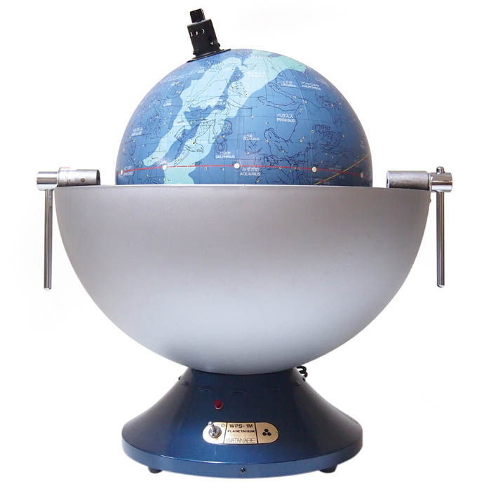 【送料無料】 WATANABE 渡辺教具製作所 ポータブルプラネタリウム(天体投影機) WPS-1A電動タイプ (No.0002) 【正規品】