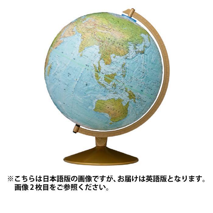 【送料無料】 Replogle リプルーグル 地球儀 マリナー型 英語版 【正規品】