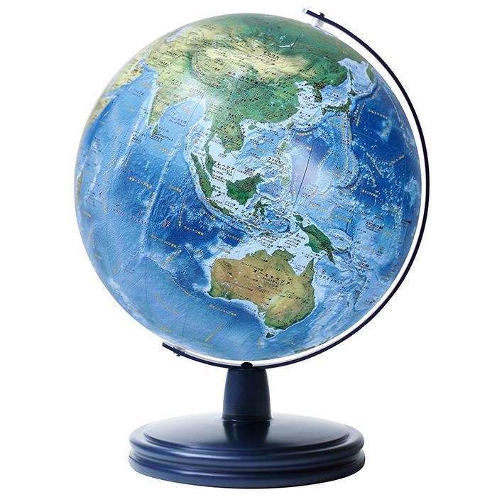 【送料無料】 WATANABE 渡辺教具製作所 地球儀 ラ・メール WM 海洋タイプ スチール台 (No.2606) 【正規品】