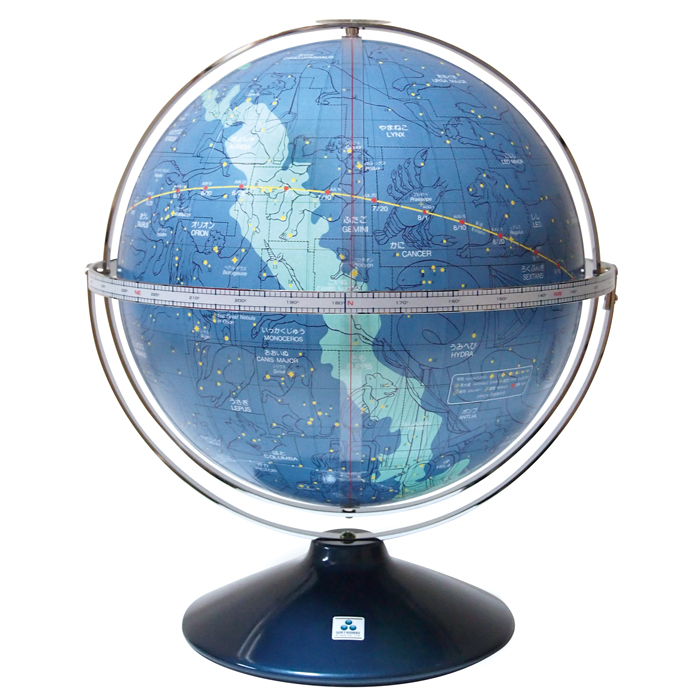 【送料無料】 WATANABE 渡辺教具製作所 天球儀 WX-1 和文・欧文併記 (No.3210) 【正規品】