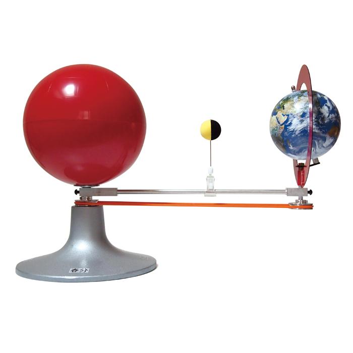 【送料無料】 WATANABE 渡辺教具製作所 地球儀 二球儀 (No.0213) 【正規品】