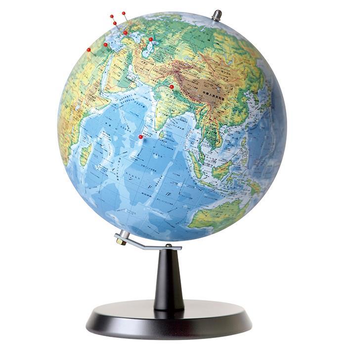 【送料無料】 WATANABE 渡辺教具製作所 地球儀 ピンマーク 地勢タイプ (No.2401) 【正規品】