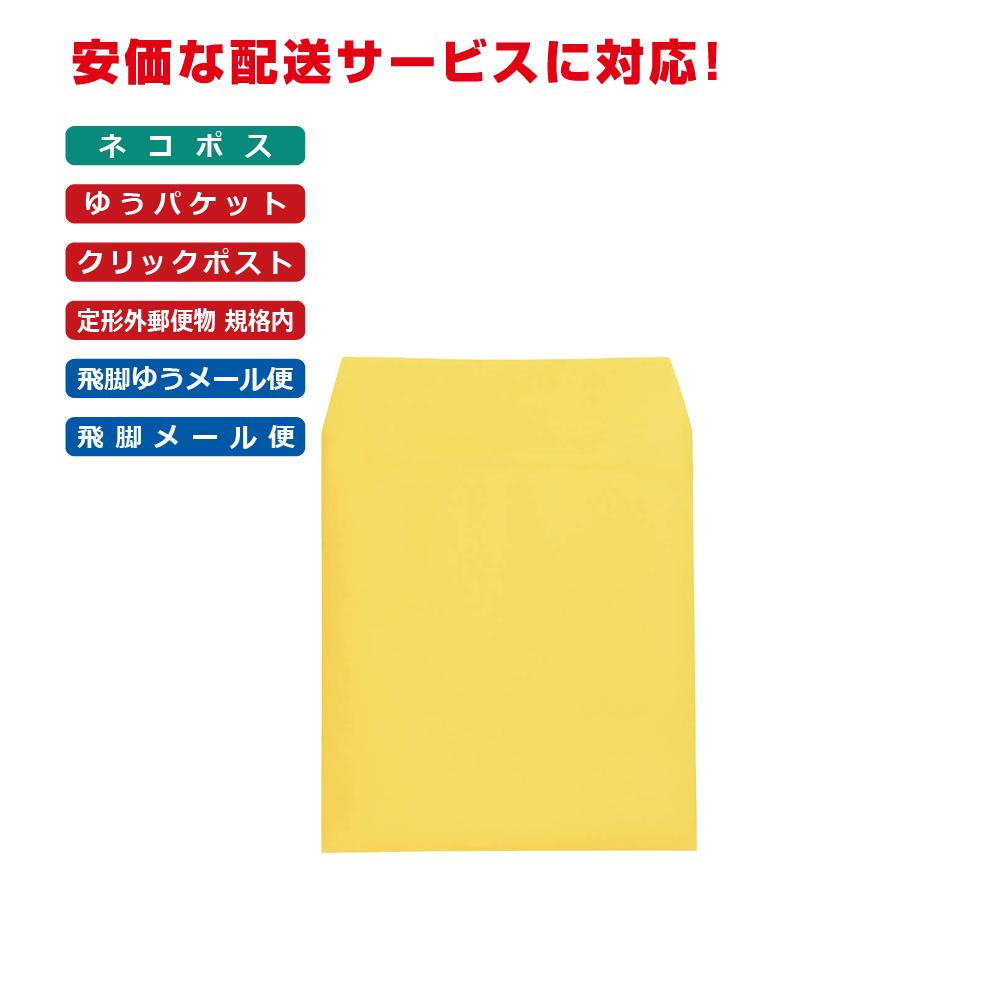 1パックまでメール便対応 在庫限り 与え エアセルマットの緩衝力で商品を保護します キングコーポレーション エコパックメール No.7 CD用 内寸:150×180mm EPMCDP3 外寸:170×190mm 黄 3枚