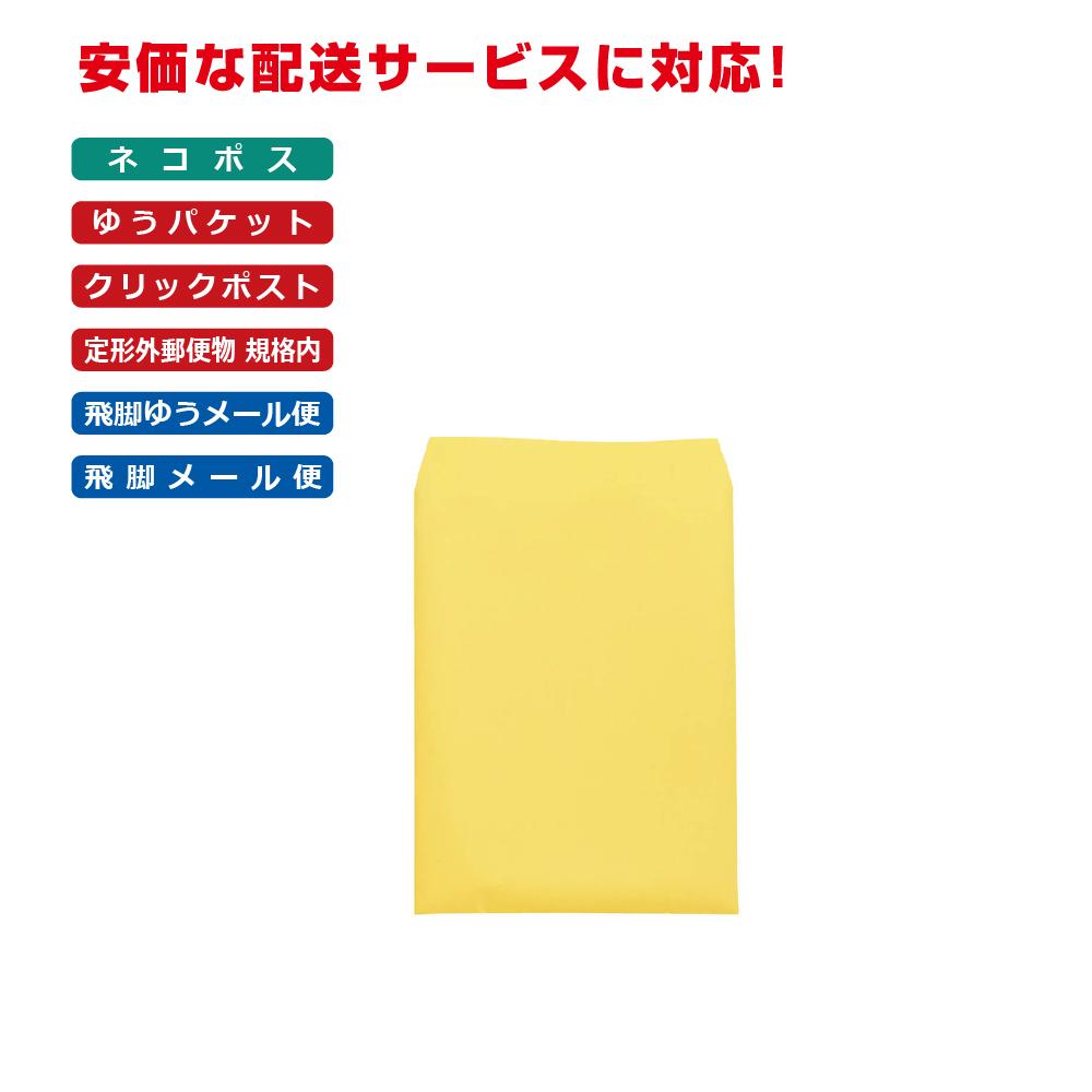 1パックまでメール便対応 エアセルマットの緩衝力で商品を保護します 限定タイムセール キングコーポレーション エコパックメール No.8 FD 3枚 MD用 EPMFDP3 オーバーのアイテム取扱☆ 外寸:135×175mm 内寸:115×165mm 黄
