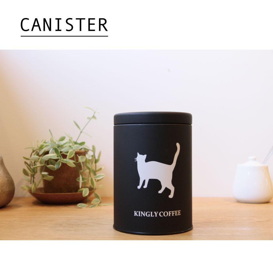 ネコ缶 メーカー公式ショップ アイテム勢ぞろい 黒 保存缶 保存容器 コーヒー
