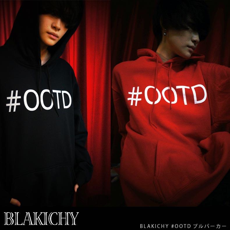 BLAKICHY #OOTD ビッグパーカーブラキシィ ブラキシー 韓国系 ジャパンブランド japan 韓国ファッション 原宿ファッション