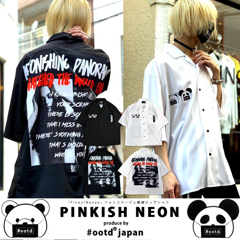 PINKISH NEON Pinpy Neopy ピンピー ネオピー フォトコラージュ 開襟ビッグシャツ 原宿 メンズ レディース ユニセックス 男女兼用 新作PKNN オーオーティーディー #ootd