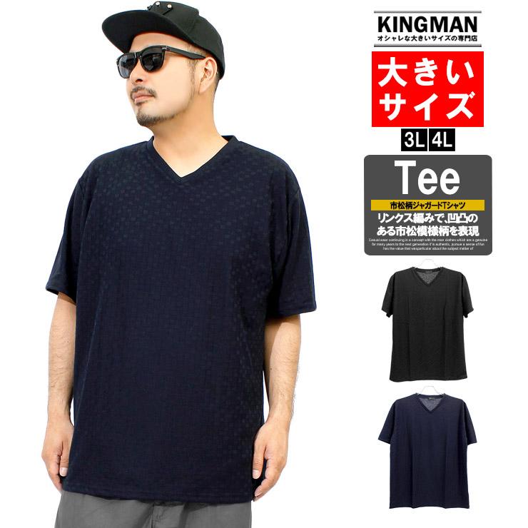 Mens Big Plain V Neck T shirt Short Sleeve Top KingSize Tee Shirt Tshirts Cotton