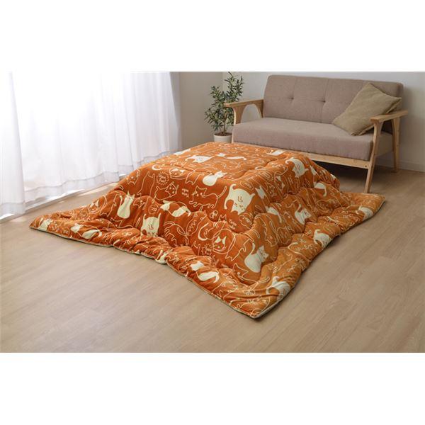 猫柄 こたつ布団 【長方形 オレンジ 約190cm×240cm】 洗える フランネル素材 『ミーニャ』 〔リビング〕