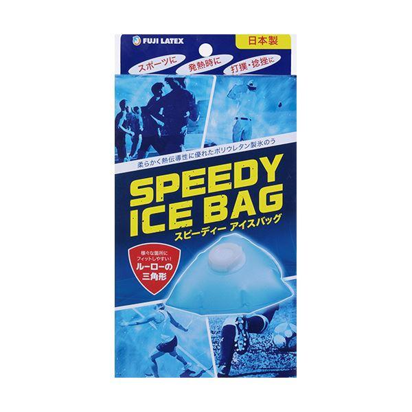 (まとめ)不二ラテックス スピーディーアイスバッグ 1個【×5セット】