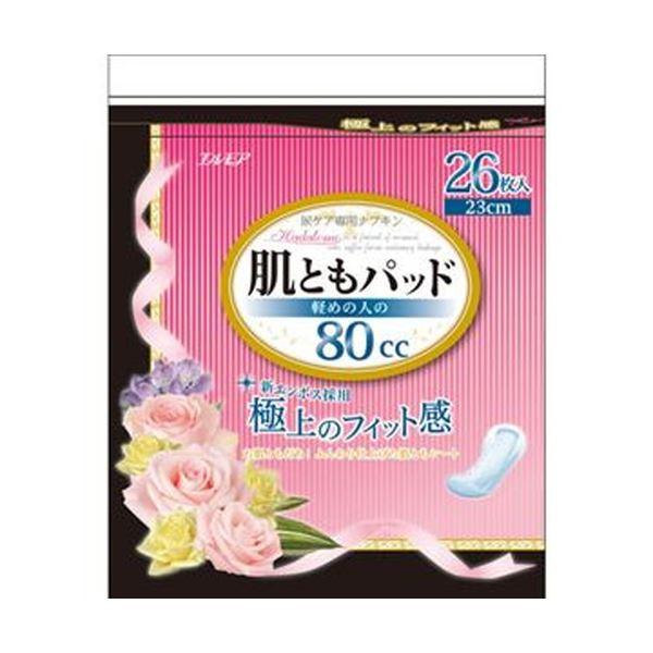 (まとめ)カミ商事 肌ともパッド 80cc 1パック(26枚)【×20セット】