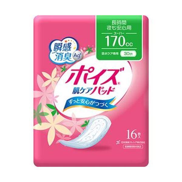 (まとめ)日本製紙 クレシア ポイズ 肌ケアパッド長時間・夜も安心用 1パック(16枚)【×20セット】