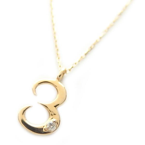 ナンバー ネックレス ダイヤモンド ネックレス 一粒 0.01ct K18 ゴールド 数字 3 ダイヤネックレス ペンダント