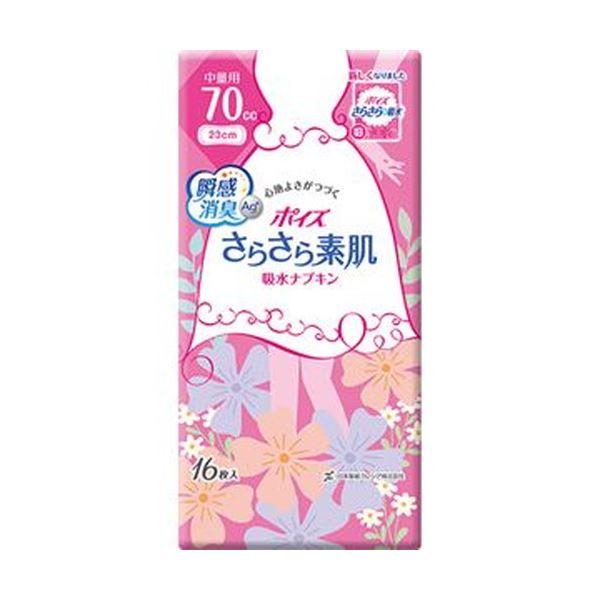 (まとめ)日本製紙 クレシア ポイズ さらさら素肌吸水ナプキン 中量用 1セット(192枚:16枚×12パック)【×3セット】