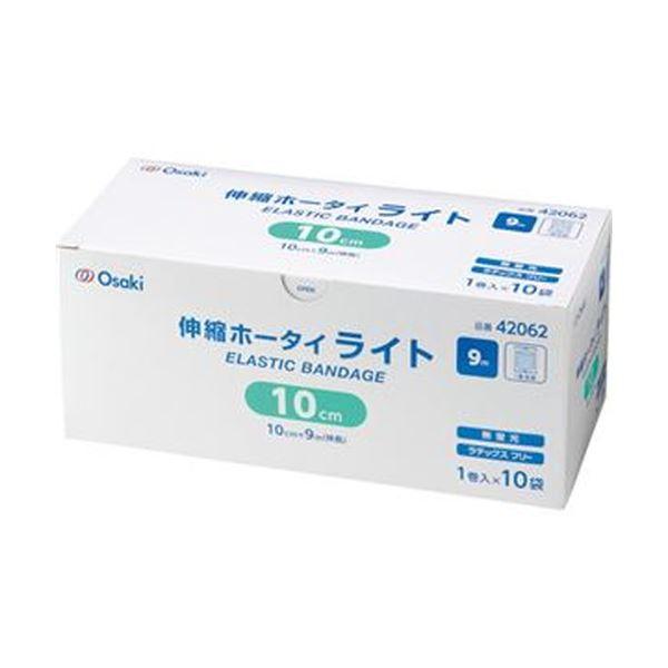 (まとめ)オオサキメディカル 伸縮ホータイ ライト10cm×9m 42062 1箱(10巻)【×10セット】