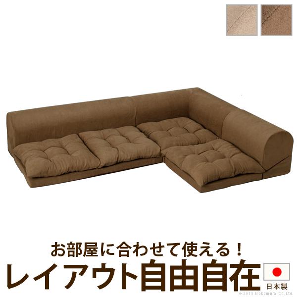 再轻松的自由式低沙发RelaQua〔一〕层沙发生活沙发角沙发