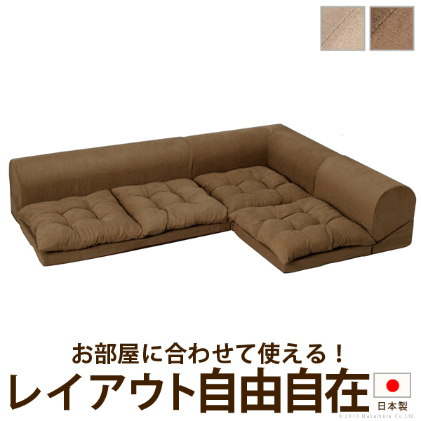 Free-style low sofa RelaQua [リラクア] floor sofa living sofa corner sofa