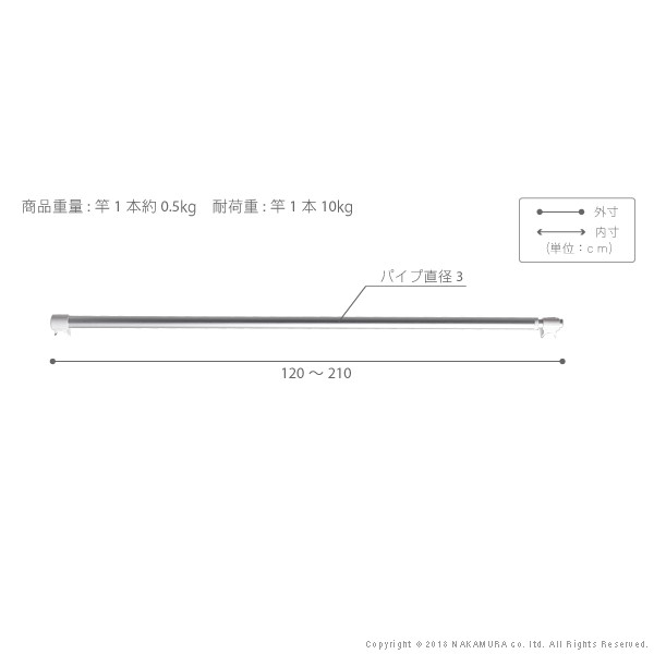 120 210cm In Length Ten Years Guaranty Airing Stands Pole Washing Article Large Quanies Futon
