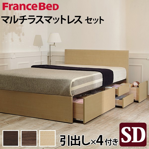 フランスベッド セミダブル 収納 フラットヘッドボードベッド 〔グリフィン〕 深型引出しタイプ セミダブル マルチラススーパースプリングマットレスセット 収納ベッド 引き出し付き 木製 日本製 マットレス付き