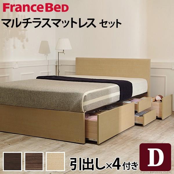 フランスベッド ダブル 収納 フラットヘッドボードベッド 〔グリフィン〕 深型引出しタイプ ダブル マルチラススーパースプリングマットレスセット 収納ベッド 引き出し付き 木製 日本製 マットレス付き