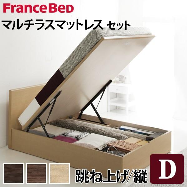 フランスベッド ダブル 収納 フラットヘッドボードベッド 〔グリフィン〕 跳ね上げ縦開き ダブル マルチラススーパースプリングマットレスセット 収納ベッド 木製 日本製 マットレス付き