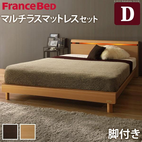 フランスベッド ダブル マットレス付き ライト・棚付きベッド 〔クレイグ〕 レッグタイプ ダブル マルチラススーパースプリングマットレスセット 脚付き 木製 国産 日本製 宮付き コンセント ベッドライト
