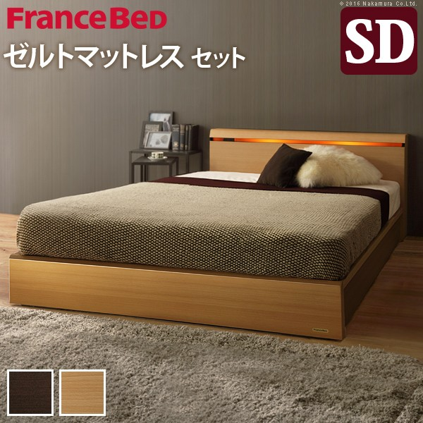 フランスベッド セミダブル 国産 コンセント マットレス付き ベッド 木製 棚 ライト付 ゼルト スプリングマットレス クレイグ