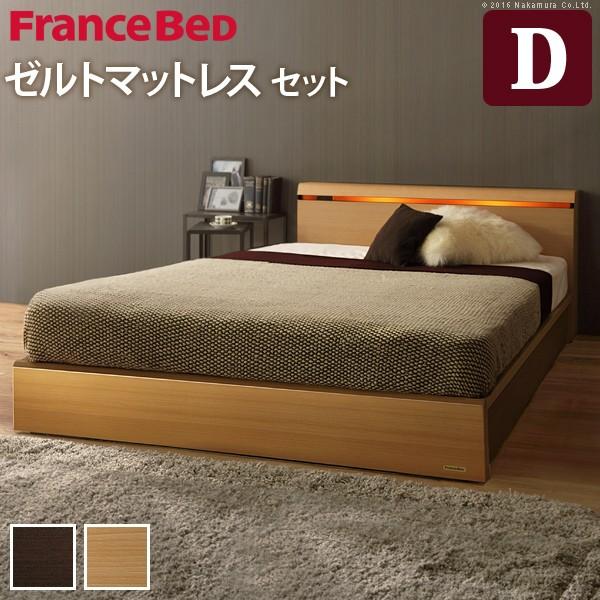 フランスベッド ダブル 国産 コンセント マットレス付き ベッド 木製 棚 ライト付 ゼルト スプリングマットレス クレイグ