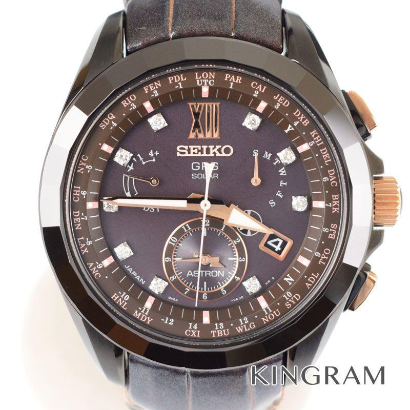 セイコー SEIKO セイコー アストロンGPS ソーラー電波時計 Ref.8X53 0AP0 2 SBXB083 9Pダイヤインデックス 1500本限定 メンズ 腕時計 gi 【中古】