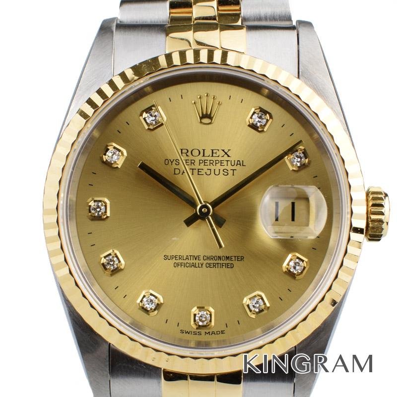 ロレックス ROLEX デイトジャスト Ref.16233G G番 新ダイヤ 自動巻き メンズ 腕時計 ki 【中古】