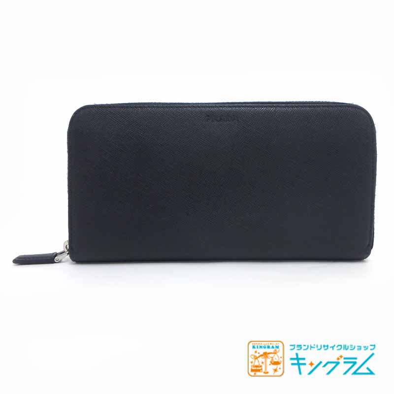 プラダ PRADA サフィアーノ ラウンドファスナー財布 ブラック fc 【中古】