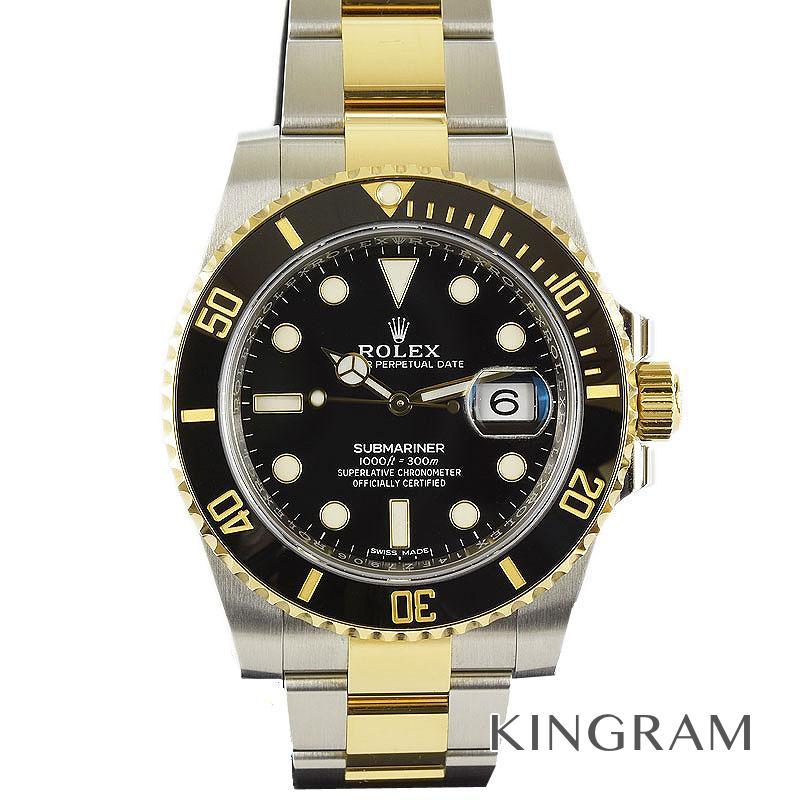 ロレックス ROLEX サブマリーナデイト コンビ 116613LN ランダム番 自動巻 メンズ 腕時計 ku【中古】