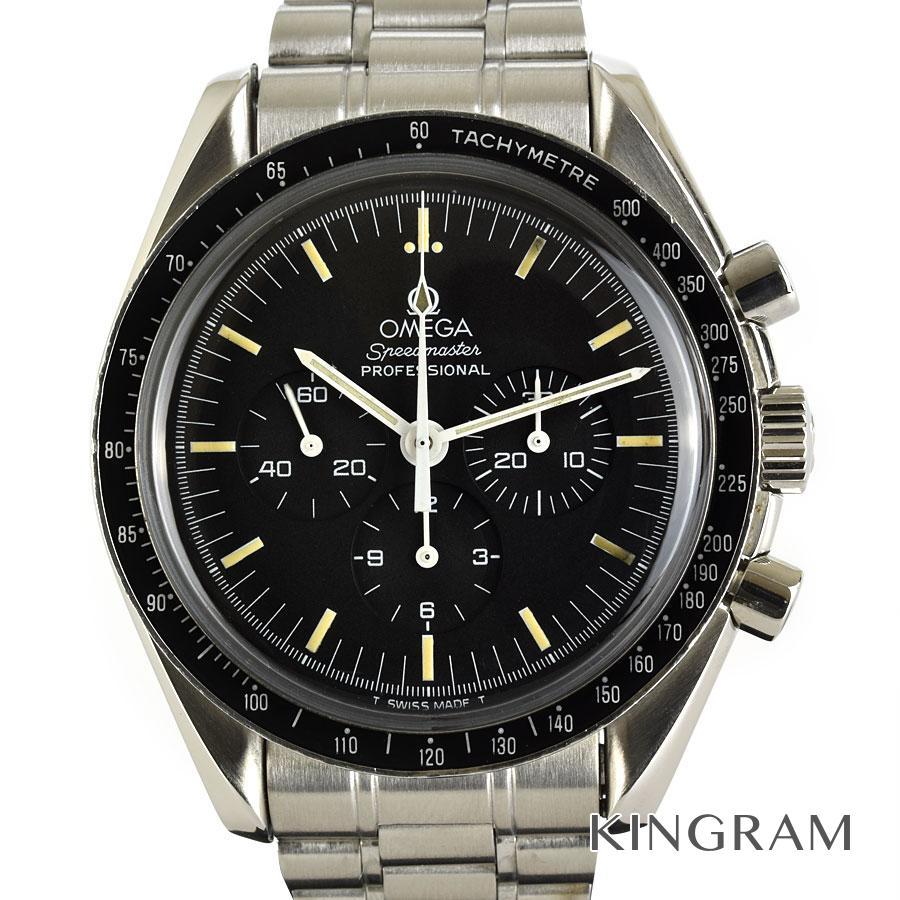 オメガ OMEGA スピードマスター ST145022 プロフェッショナル 5th 手巻 メンズ 腕時計 rne【中古】