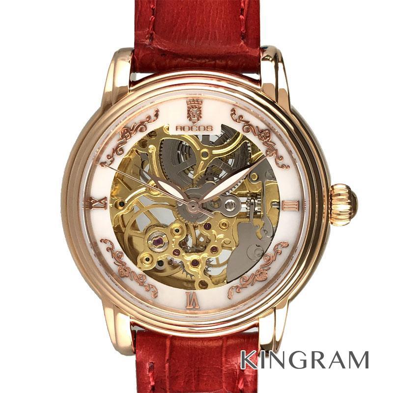 ロコス ROCOS R0206 スケルトン 自動巻 レディース 腕時計 ec【中古】