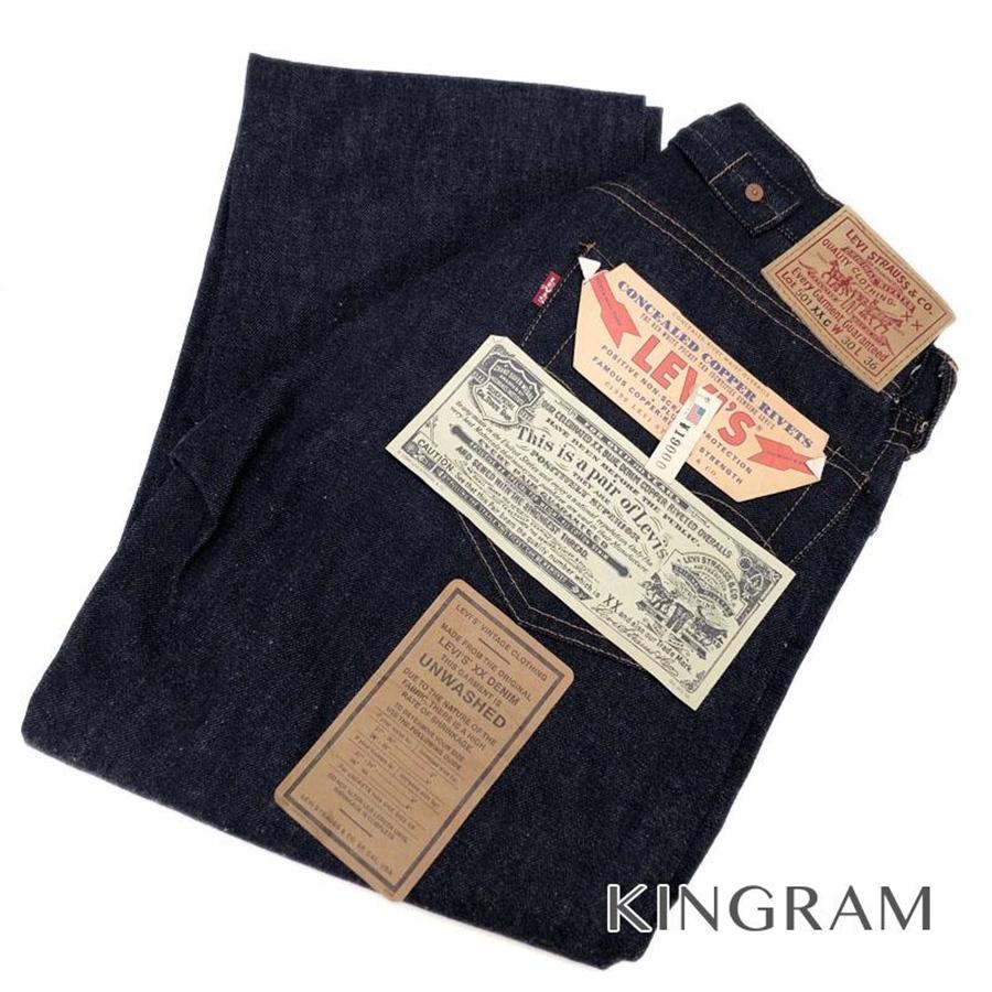 リーバイス Levi's 501xxc 米国製 555 バレンシア W30 1937年 シンチバッグ BIG-E 37201-0003 デニム 綿100% メンズ ボトムス rtk【中古】